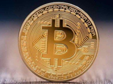 bitcoin valoarea așteptată 2021